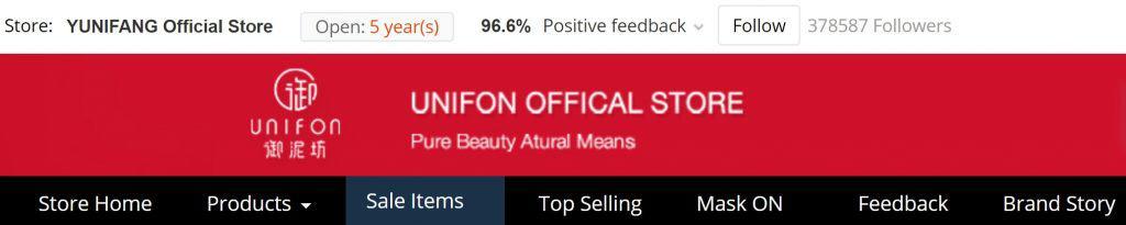 AliExpress Beauty Product Skincare Trusted Cheap Wholesale Price Safe Serum Handcream China Cosmetics YuniFang1