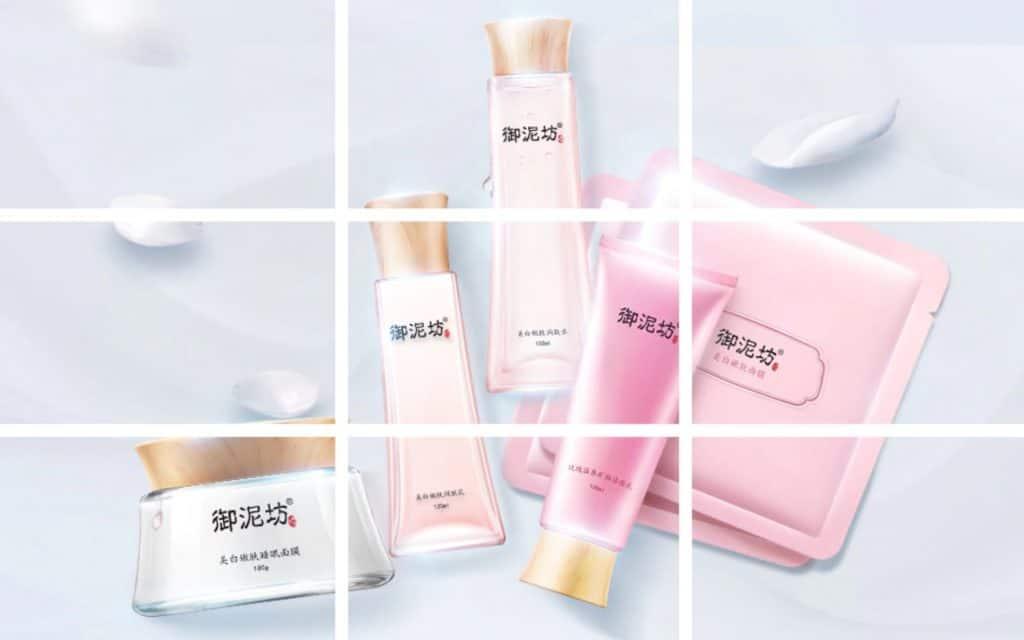 AliExpress Beauty Product Skincare Trusted Cheap Wholesale Price Safe Serum Handcream China Cosmetics